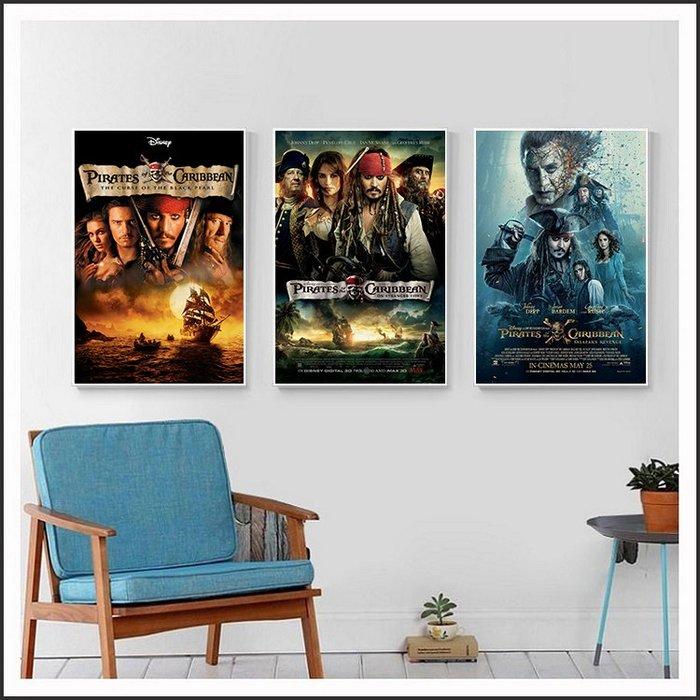 神鬼奇航 鬼盜船魔咒 加勒比海盜 世界的盡頭 幽靈海 死無對證 電影海報 藝術微噴 掛畫 嵌框畫 @Movie PoP~