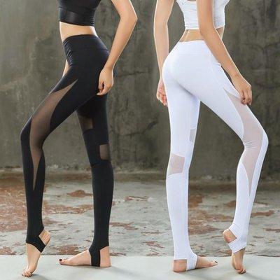 【全新品】瑜伽褲女踩腳長褲速干彈力運動緊身網紗健身瑜珈褲子  [巧靈店]