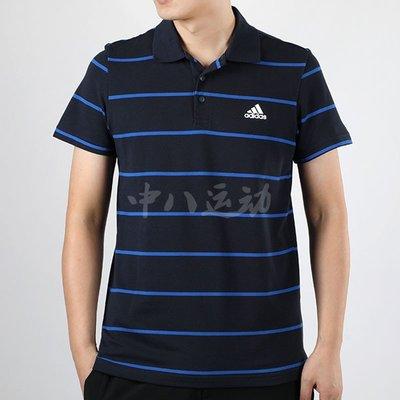 鯊魚運動SPORTAdidas阿迪達斯YARN DYE男子夏運動休閒條紋Polo衫短袖T恤FT2832