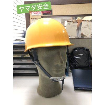 全新現貨 日式工地用安全 山田安全 工程安全帽 工地帽 工地用安全帽 安全帽 台灣製工地帽 工地安全帽