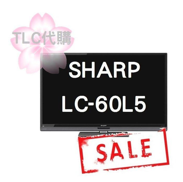 【TLC】日本進口 夏普Sharp  AQUOS クアトロン 3D LC-60L5 中古品 特價出清