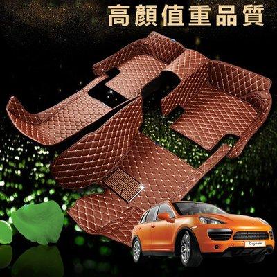 暖暖本舖 全部車種都可搭 BMW 賓士 凌志 賓利 BNEZ VOLVO 法拉利 超高級真皮汽車腳墊 踏墊 全包圍腳墊