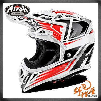 三重《野帽屋》義大利 AIROH AVIATOR 2.2 越野帽 滑胎 碳纖 輕量。Restyle Red