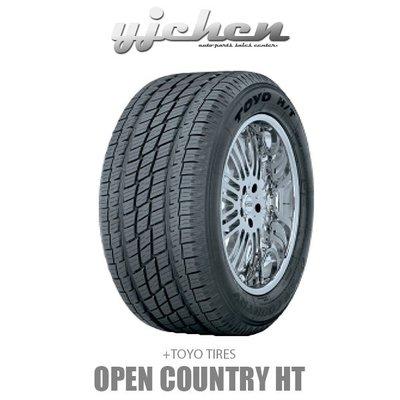 《大台北》億成汽車輪胎量販中心-東洋輪胎 245/75 R16 Open Country H/T