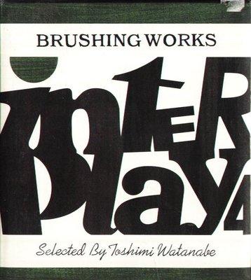 K - INTER PLAY 4 BRUSHING WORKS - 日版