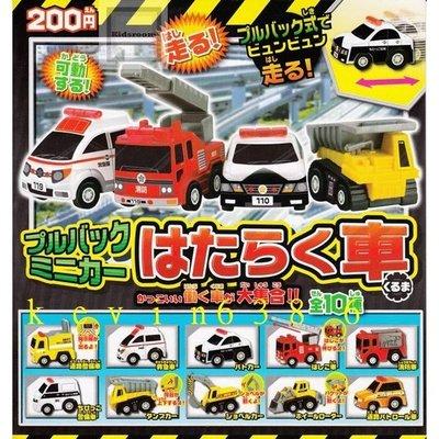 東京都-非火柴盒小汽車-SHINEG工作車輛迴力車(全10種) 只有附9張彈紙 現貨
