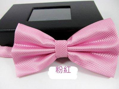 全新蝴蝶結領帶 Bow Tie PP01