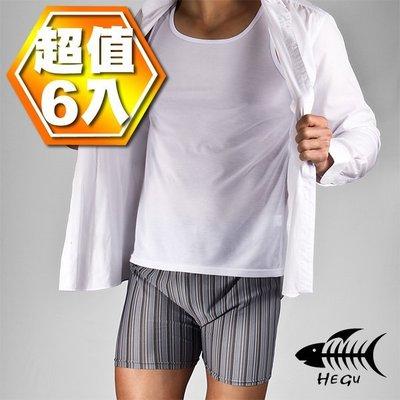 大尺碼4L黑絲絨竹炭紗男性平口褲 四角褲 男內褲六件組 HEGU