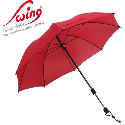 德國[EuroSCHIRM] 全世界最強雨傘 SWING HANDSFREE / 免持健行傘 大(紅)