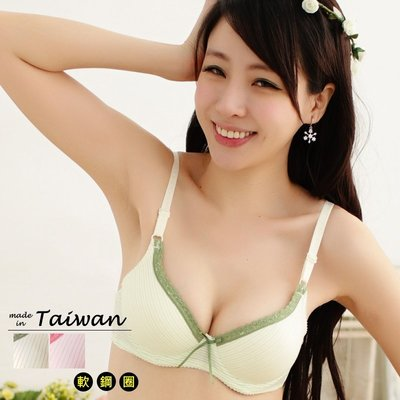 ♥珍愛女人館♥台灣製糖心女孩條紋內衣/學生型內衣˙舒適軟鋼圈˙A.B罩2178  小A也能穿的自然集中