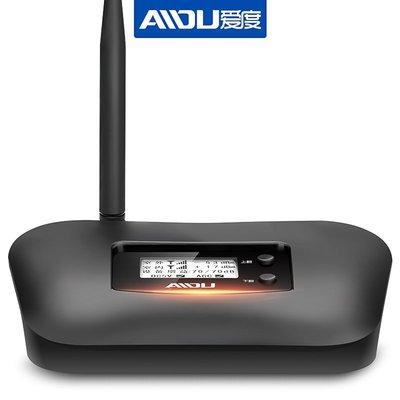 5Cgo【權宇】AIDU愛度手機2G通話信號增強接收器收訊加強擴大器台灣目前不能用建議國外使用 出清特價500元7天保固