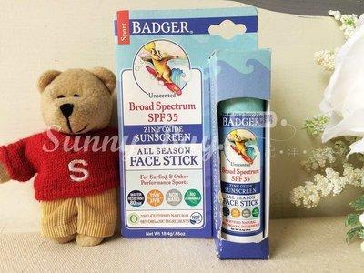 【Sunny Buy寶貝館】◎現貨◎美國 Badger貝吉獾 天然 運動型 防曬棒 面霜  0.65OZ