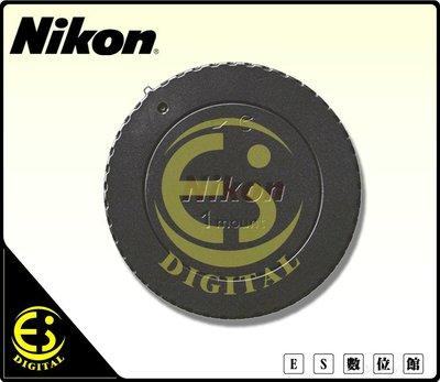 ES數位 Nikon 1 系列 V1 J1 J2 BF-N1000 原廠機身蓋 鏡頭蓋 機身鏡頭蓋 機身前蓋 N1000