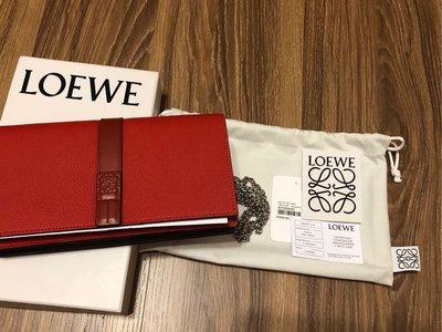 Loewe WOC 型 全新