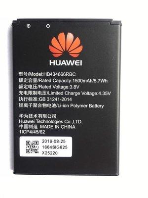 華為5573 電池 行動Wi-Fi分享器 E-7753C 4g wifi分享器電池