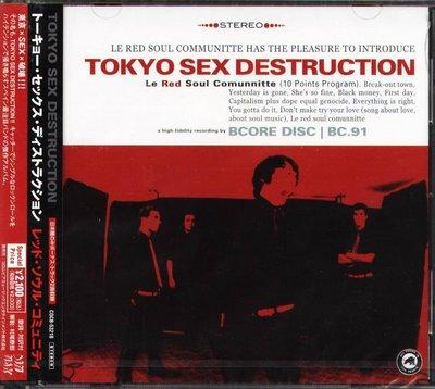 K - Tokyo Sex Destruction Le Red Soul Comunnitte - 日版  - NEW