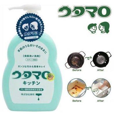 【JPGO】日本製 東邦 魔法家事 廚房食器清潔劑 洗碗精 300ml #208