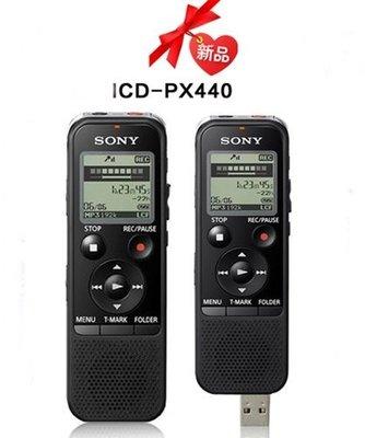 2014新款 Sony索尼錄音筆 ICD-PX440 4G智能降噪 PX333升級版新品