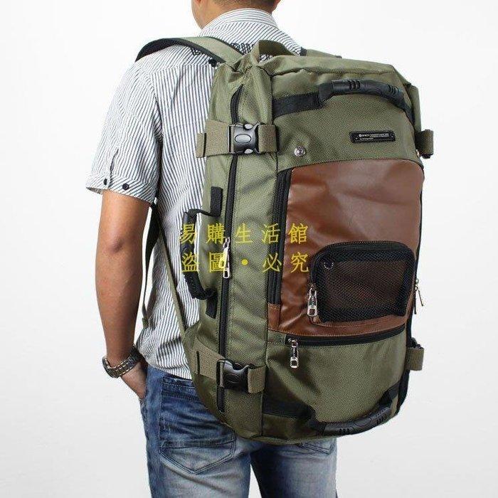 [王哥廠家直销]大容量旅行背包電腦雙肩包男女雙肩背包旅遊包登山包 50升超大號LeGou_2759_2759