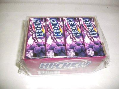 懷舊零食 森永 HI-CHEW   嗨啾 軟糖 (有草莓.葡萄.水蜜桃.檸檬 口味) 20條