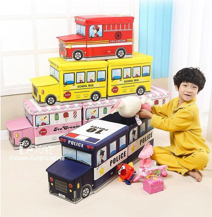 兒童玩具收納凳儲物凳子可坐人衣服收納箱盒多功能寶寶卡通整理箱