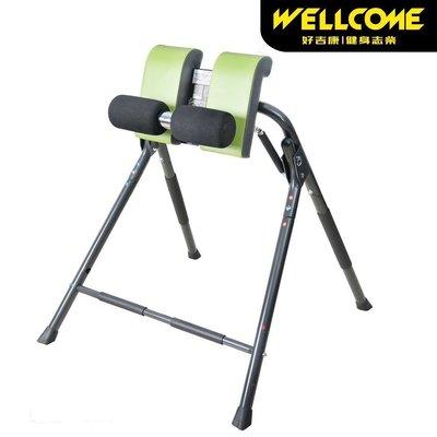 前導式倒立機2代 倒立椅 倒立 倒吊 牽引機 拉筋機 獨家創新設計 台灣製造  好吉康健身志業