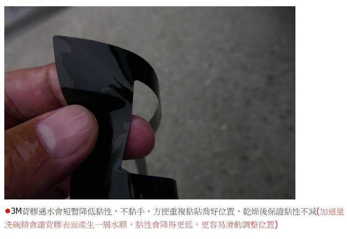 LUXGEN納智捷【S5前LOGO卡夢貼膜】(2014-2020年S5適用) GT 225卡夢車標貼 3M貼紙 廠徽標誌