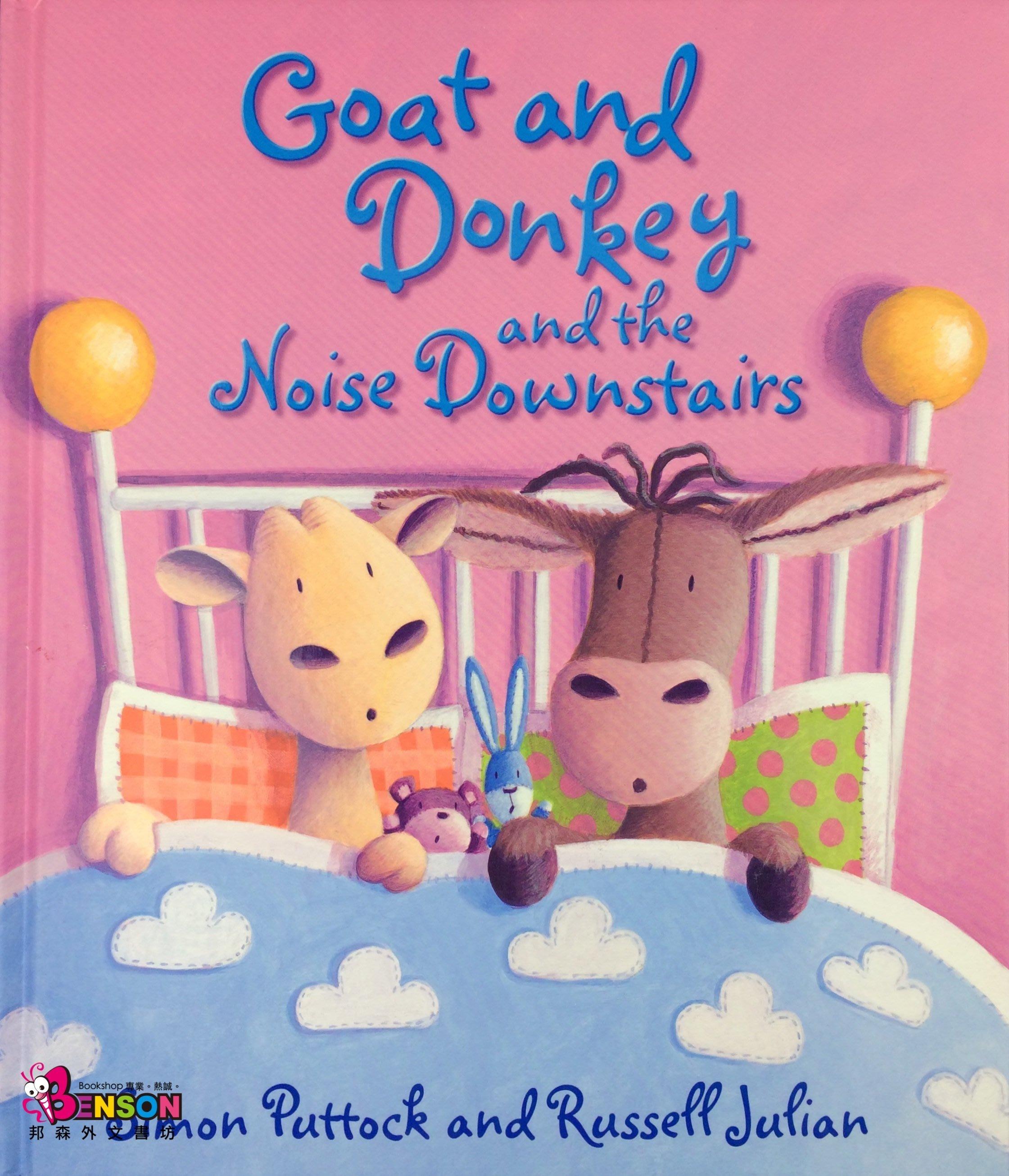 [邦森外文書] Goat and Donkey and the Noise Downstairs 精裝本