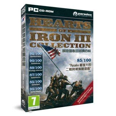 【傳說企業社】PCGAME-Hearts of Iron III Collection 鋼鐵雄心3完整版(英文版)