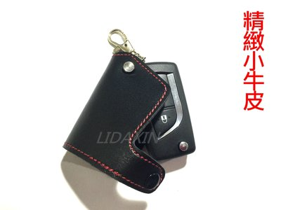 2014 NEW VIOS YARIS WISH 摺疊式遙控鑰匙專用真皮保護套 (牛皮) 台中市