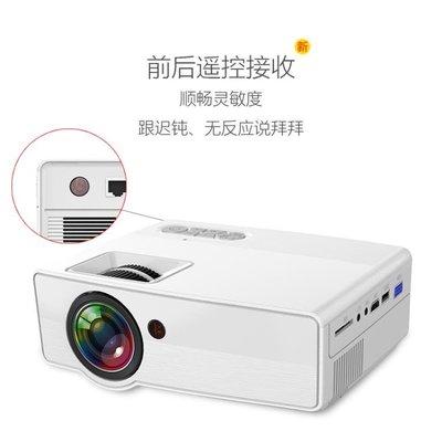 投影機 無線wifi影院1080p智能便攜小型手機投影機 KB4077TW