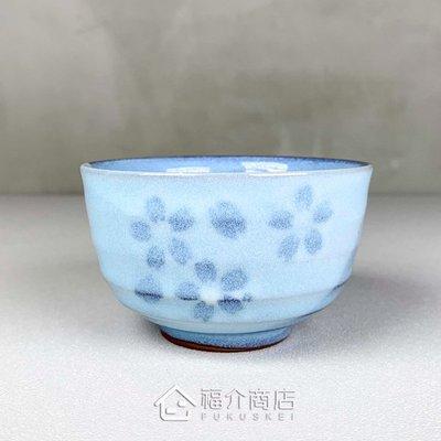 日本陶瓷【美濃燒】均窯花 茶杯...
