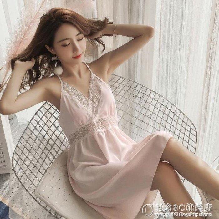 蕾絲吊帶睡裙性感睡衣女夏冰絲火辣成人真絲綢薄款騷都市網紗麗人