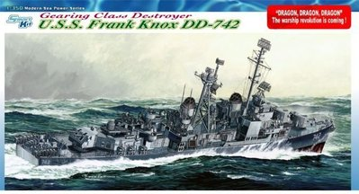 DRAGON 1/350 USS Knox DD-742 Gearing Class 諾克斯 DD-742 (1045)