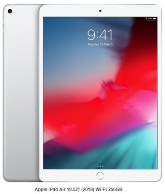 全新港行 Apple iPad Air 10.5吋 (2019) Wi‑Fi 256GB