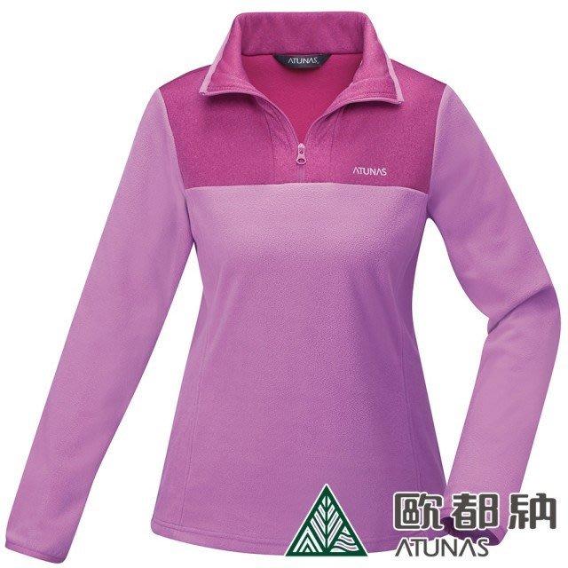 (登山屋) ATUNAS 歐都納女款平價奢華保暖拉鍊衫A7PS1913W桃紫