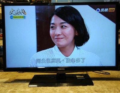 TOSHIBA東芝 32AL20S 32吋LED高畫質液晶電視【宏竣液晶】