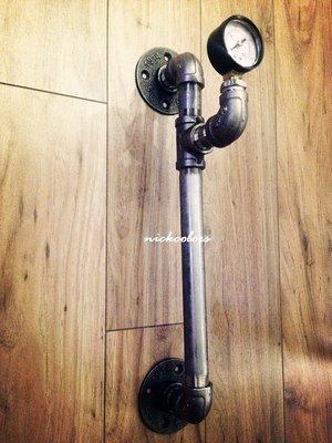 尼克卡樂斯~不鏽鋼水管門把訂製 訂作大門水管把手吊衣掛桿 服裝店衣架掛桿酒吧設計師裝潢 金屬鐵管復古工業loft風