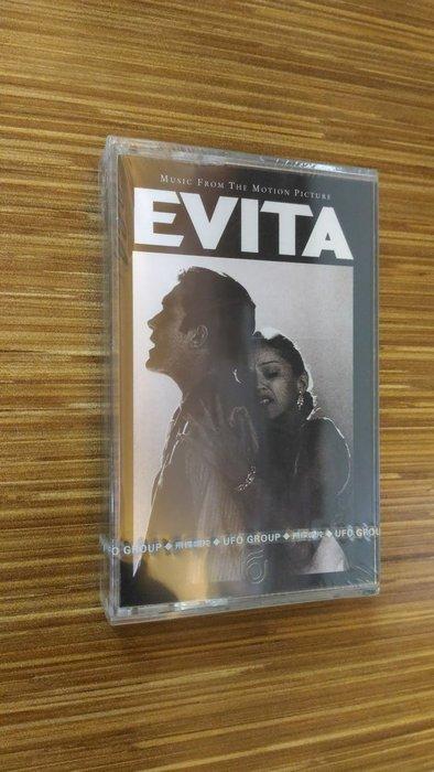 Madonna 瑪丹娜 阿根廷別為我哭泣 Evita 艾薇塔 原聲帶 專輯錄音帶 全新未拆 飛碟唱片