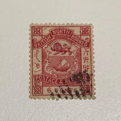 北婆羅洲 1888-1889 British North Borneo & Postage Revenue.  6 cents