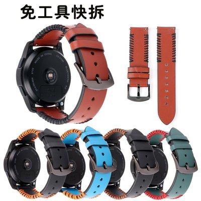 手錶配件錶帶男皮帶鋼帶錶帶配件AMAZ...