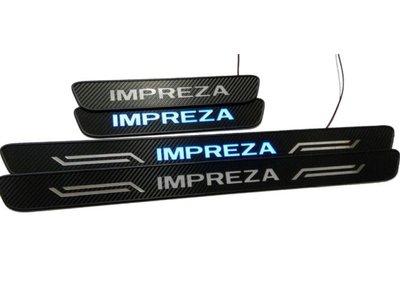 速霸路2017- IMPREZA 5代 門檻迎賓踏板 冷光踏板 外門檻飾板 類碳纖4片