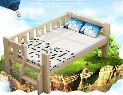 兒童床帶護欄男孩嬰兒床女孩公主床小孩床幼兒床加寬床拼接床大床