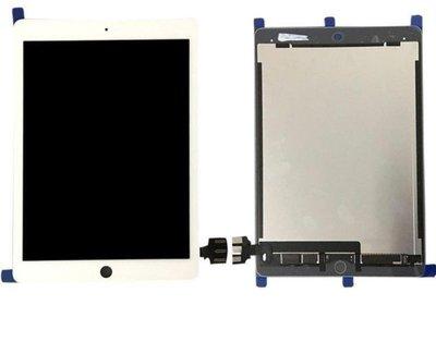 [台北維修] Apple iPad Pro 9.7 螢幕總成 維修完工價4500元 全台最低價