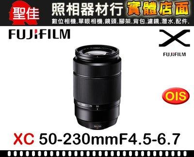 【下架中10905】平行輸入 FUJIFILM 富士 XC 50-230mm F4.5-6.7 R OIS 黑色