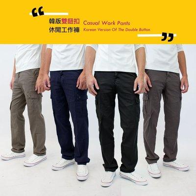 KASO 涼感工作褲雙扣款   輕薄透...