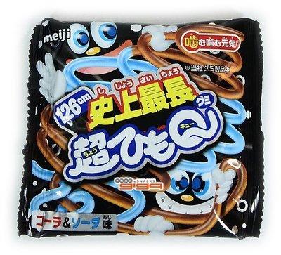 【吉嘉食品】史上超長Q軟糖-可樂蘇打(非素食,含豬明膠) 1包29公克 [#1]{4902777188225}