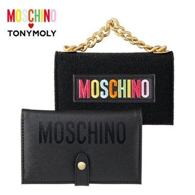 [免稅店代購] TONYMOLY x Moschino聯名皮夾兩用8色眼影盤 SOFT GLAM EYE PALETTE