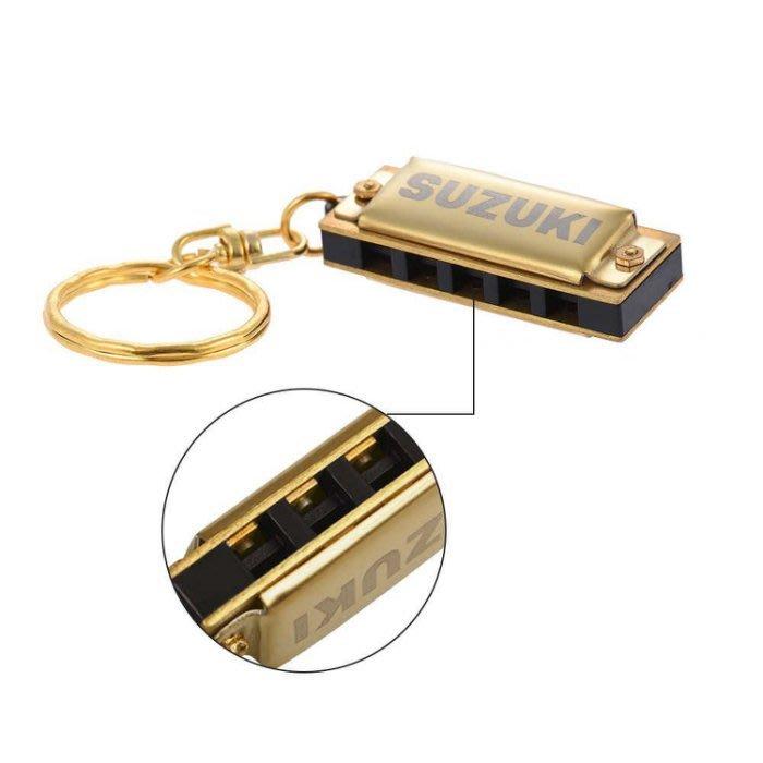 筌曜樂器 全新 鈴木 SUZUKI MINI HARMONICA 5孔10音 迷你口琴 兒童口琴 鑰匙圈 吊飾 項鍊