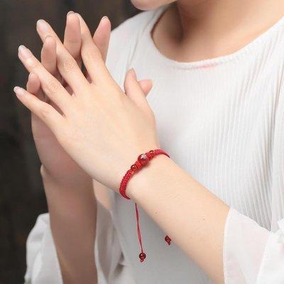 紅繩手女士情侶款學生男日韓版轉運珠編織飾品禮物手串